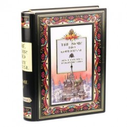 Thé noir Darjeeling - goût Russe - Boite métal 24 sachets mousseline